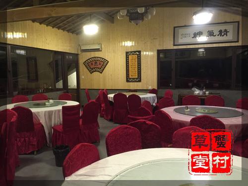 船餐厅,农家乐用餐环境 用餐环境